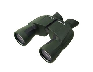 Fernglas Nighthunter 8x56